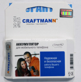 АКБ CRAFTMANN ALCATEL ONE TOUCH C651 / ONE TOUCH C551 / ONE TOUCH C552 / ONE TOUCH C652 / ONE TOUCH C656 / ONE TOUCH C750 / ONE TOUCH E100/ ONE TOUCH E101 / ONE TOUCH E105 / ONE TOUCH E157 / ONE TOUCH E158 / ONE TOUCH E159 / ONE TOUCH E160 / ONE TOUCH E22